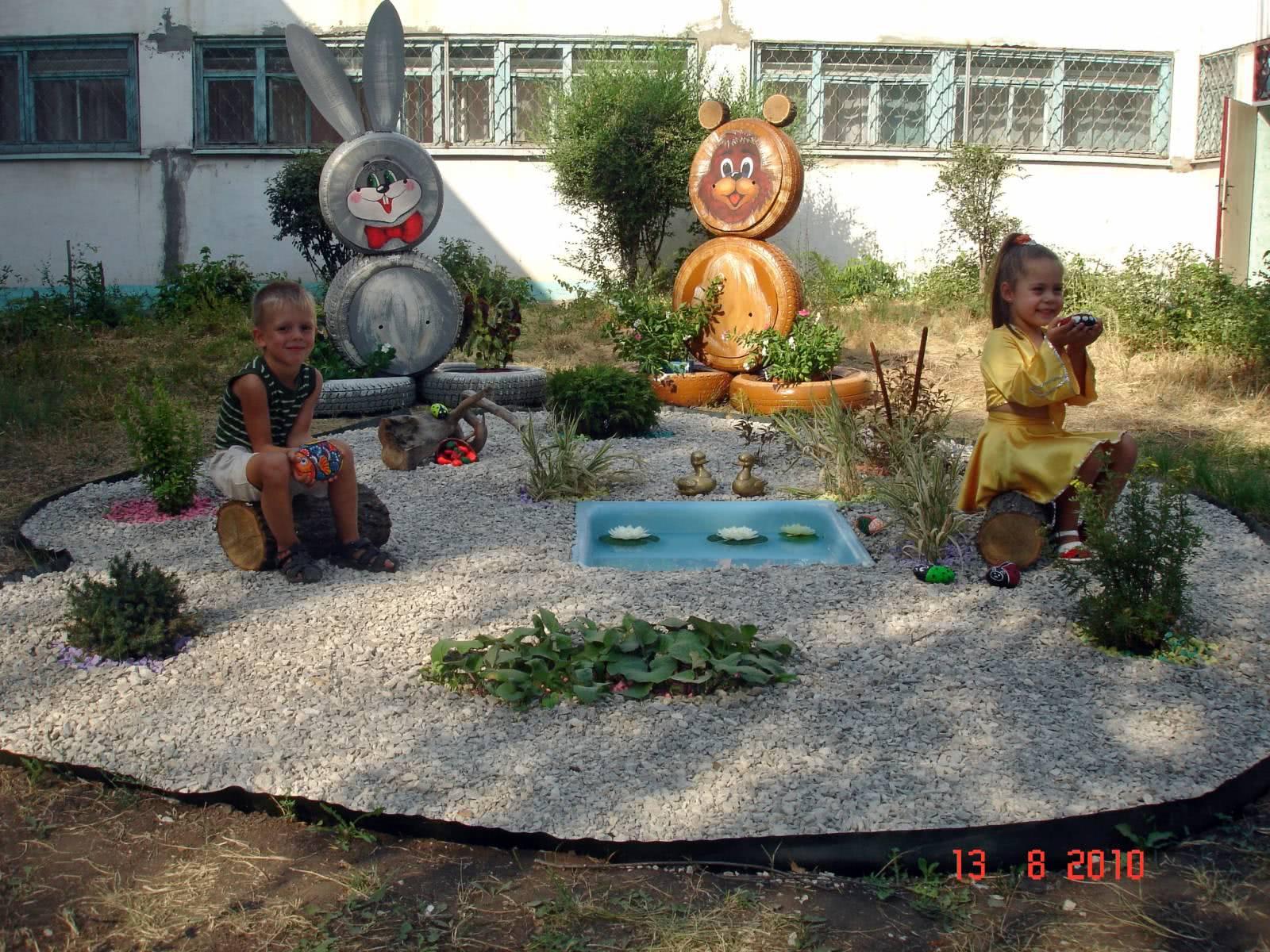 ландшафтный дизайн детских садов