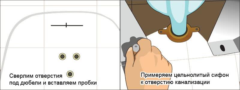 Монтаж писсуара
