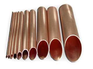 Материал труб
