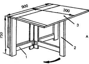 Раскладной стол-книжка