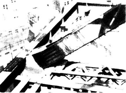 Фрагмент нижней консольной конструкции