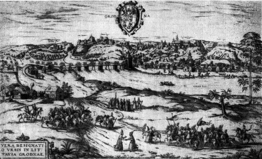 Общий вид Гродно в XVI веке. По гравюре 1568 г.