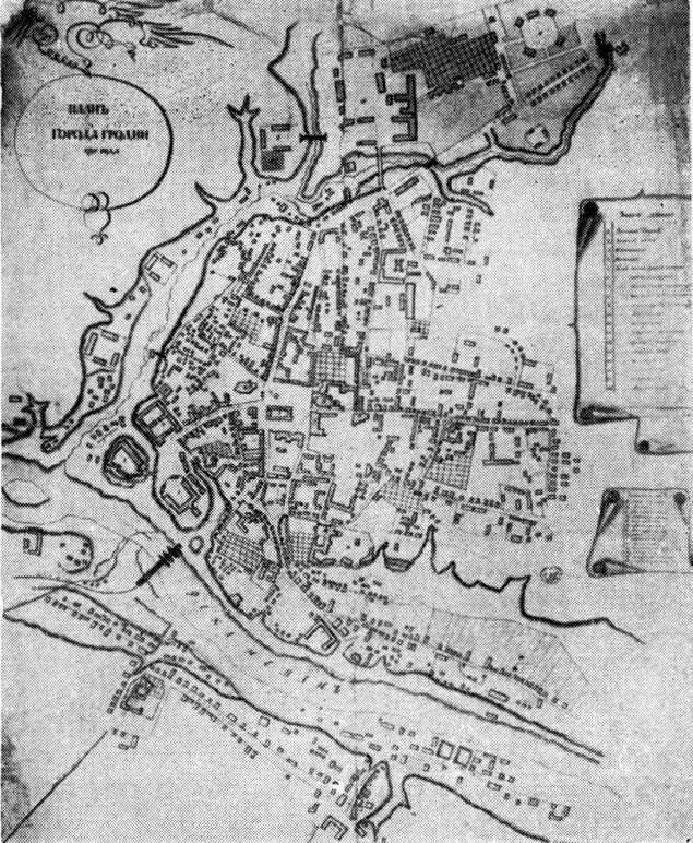 План Гродно 1795 г.