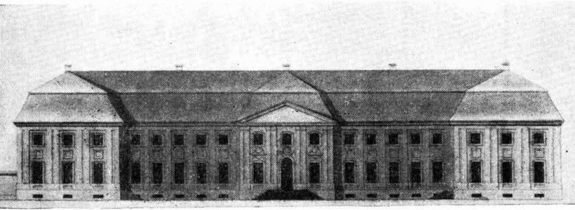 Новый замок. Чертеж начала XIX века