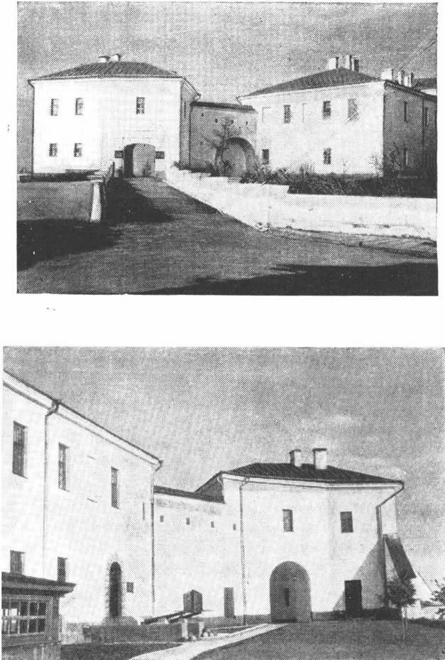 Современный вид Старого замка