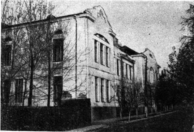 Бывшее здание реального училища