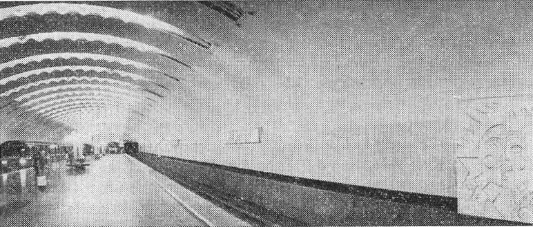 Станция «Перово»