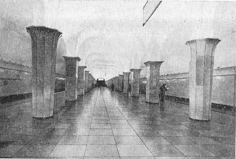 Станция «Кропоткинская»