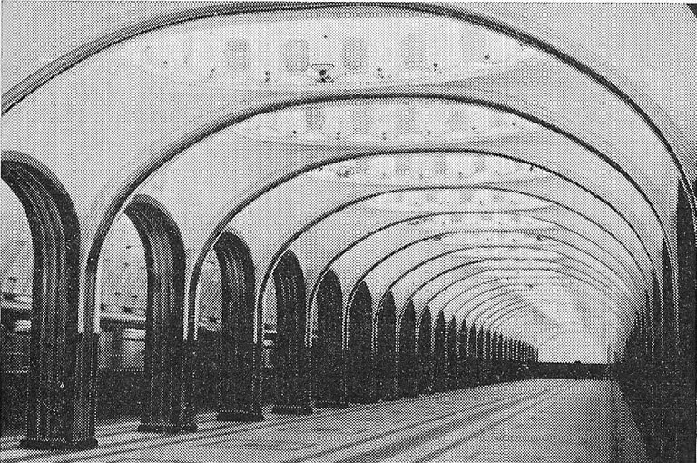 Станция «Маяковская»