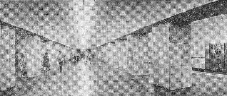 Станция «Площадь Ногина»
