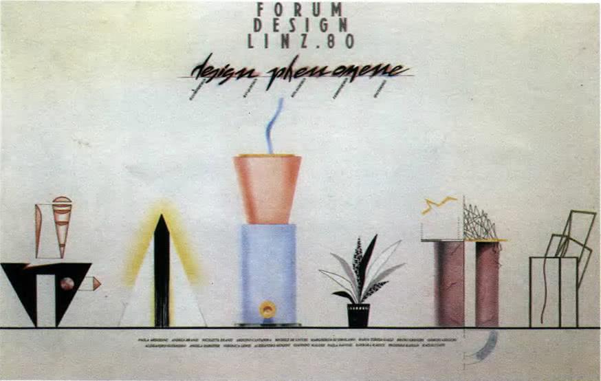 Выставочный плакат — концепция. Дизайн группа Алхимия. Италия, 1960