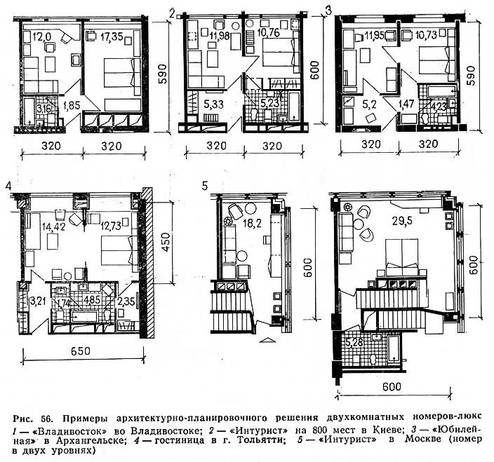 Рис. 56. Примеры решения двухкомнатных номеров-люкс