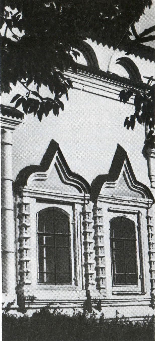 Церковь Сретенско-Мироносицкая. Фрагмент южного фасада