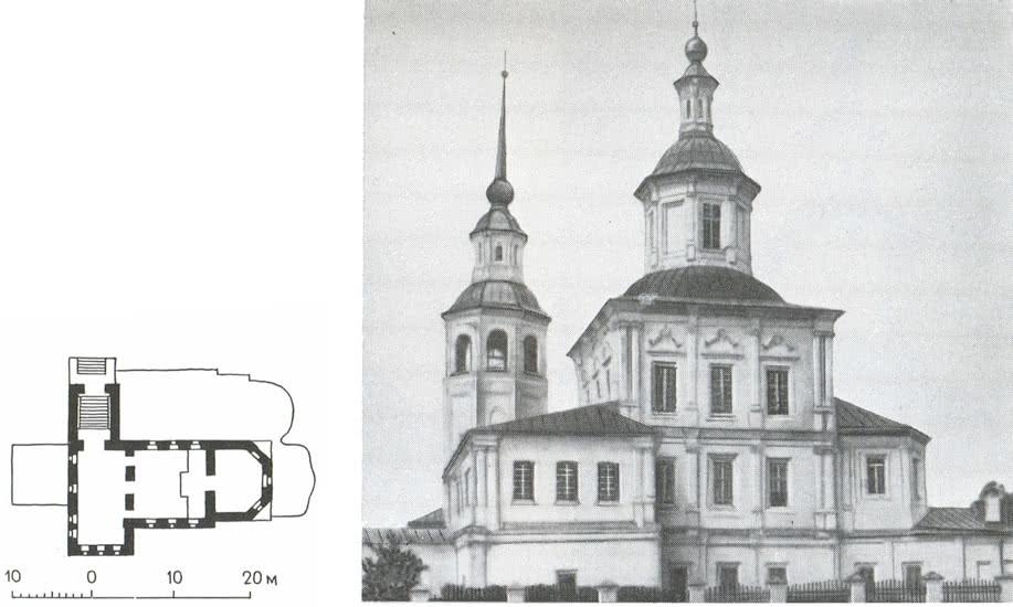 Церковь Никольская. Вид с южной стороны. Снимок выполнен в 1915 г.