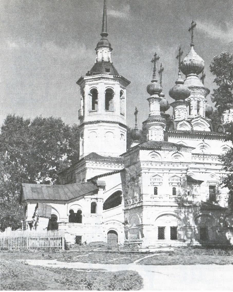 Церковь Вознесения. Вид с южной стороны
