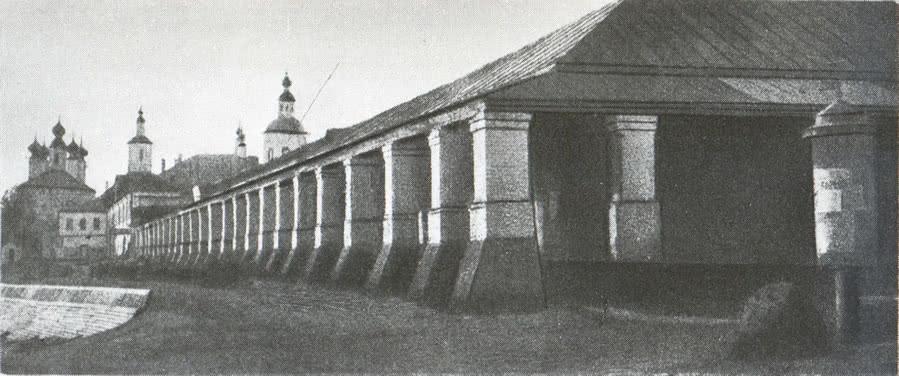 Здание городских торговых рядов. Построено в 1817-1819 гг.