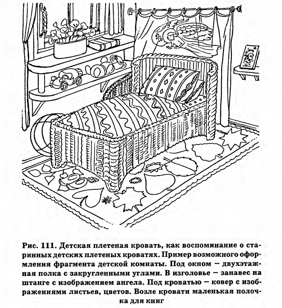 Рис. 111. Детская плетеная кровать