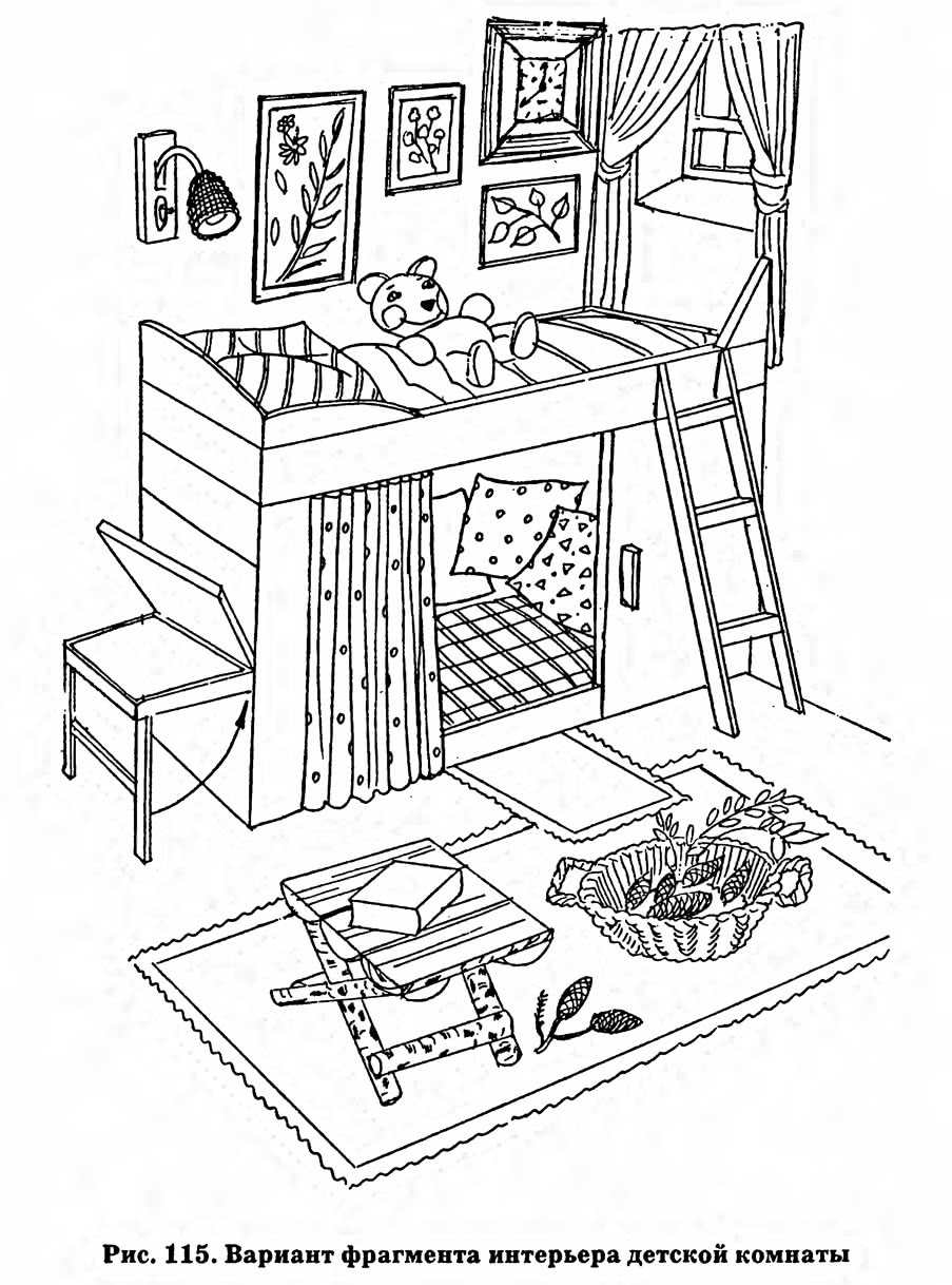 Рис. 115. Вариант фрагмента интерьера детской комнаты