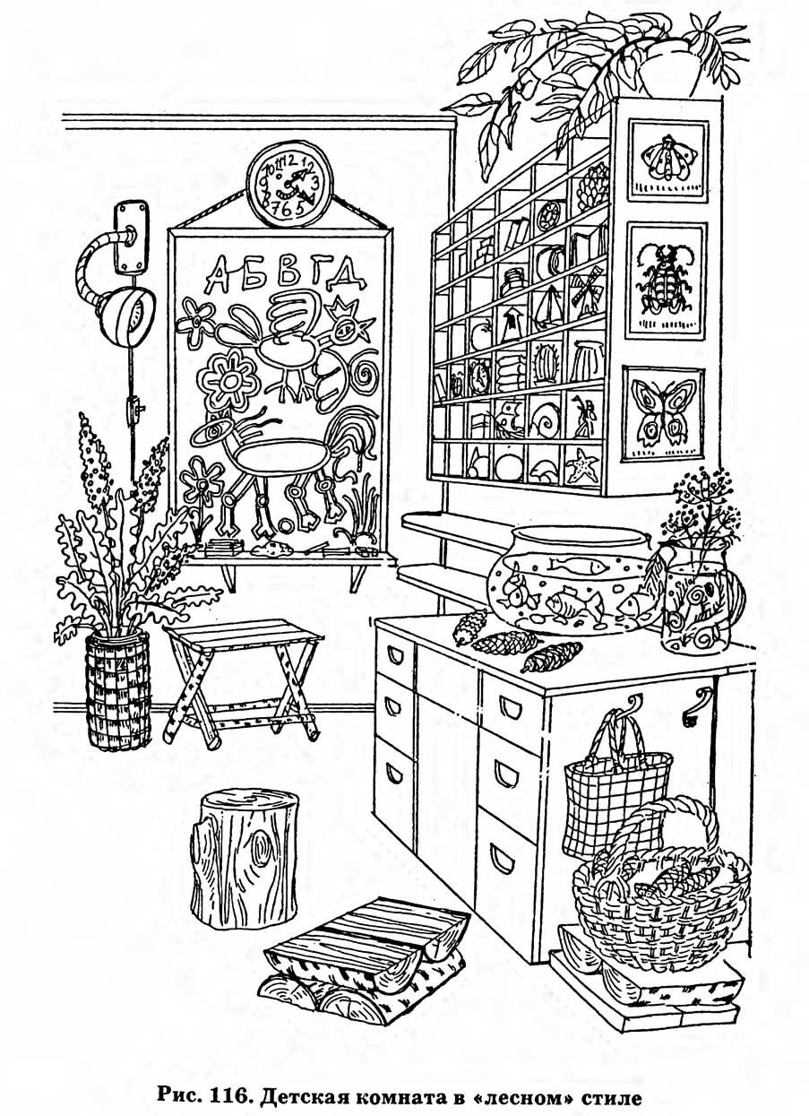 Рис. 116. Детская комната в «лесном» стиле