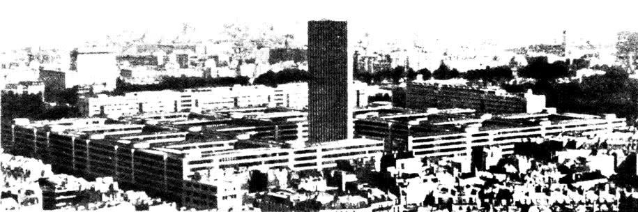 Панорама на университет в Париже