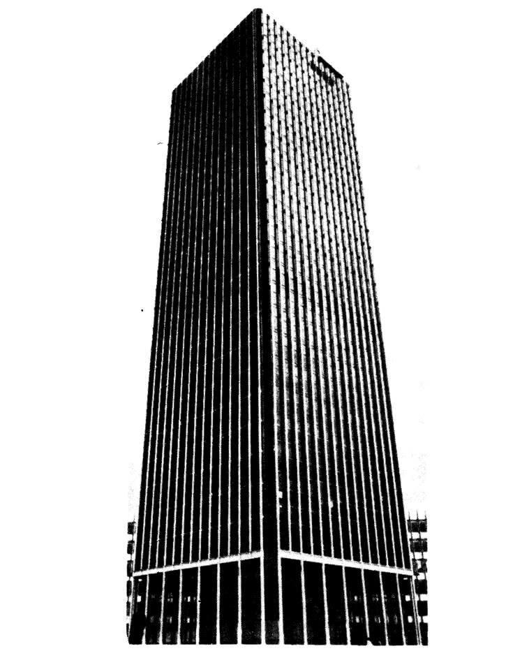 Административное высотное здание