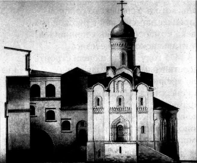 1.3. Церковь Ризположения в Московском Кремле 1485-1486. Южный фасад
