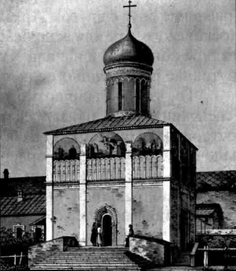 1.4. Собор Михаила Архангела Чудова монастыря в Московском Кремле 1501-1503. Западный фасад