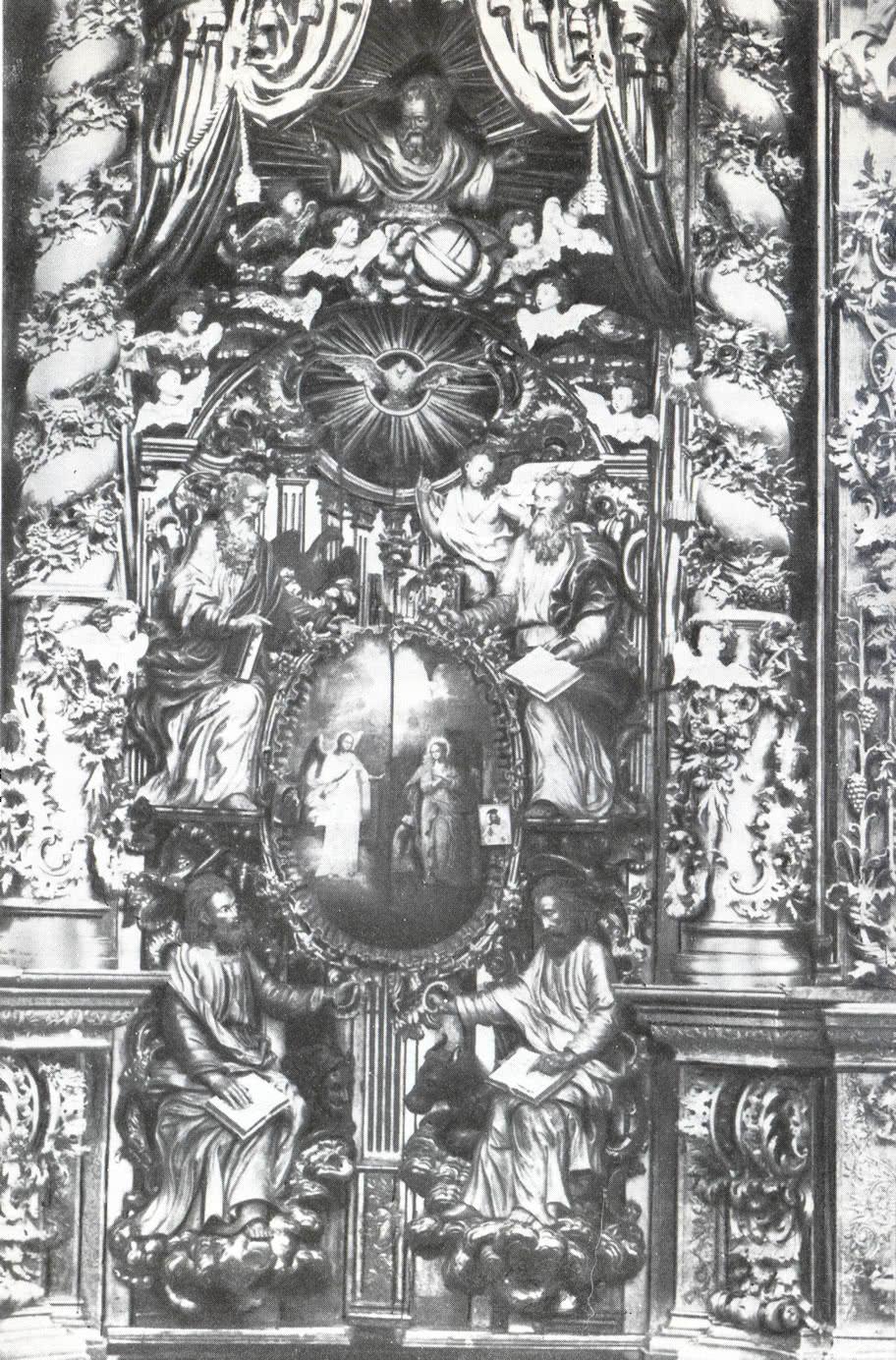 Царские врата иконостаса Троице-Гледенского монастыря