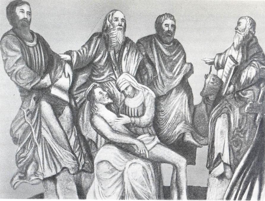 Деревянная резная группа «Плачь о Христе»