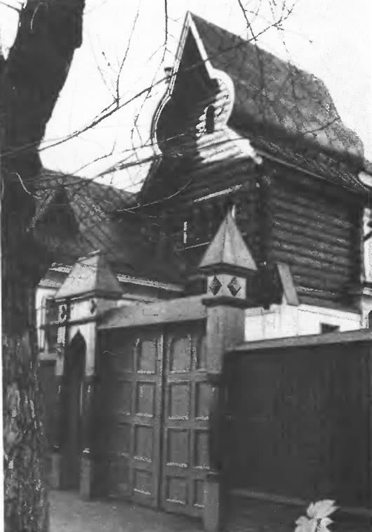 Дом-музей В.Васнецова, переулок Васнецова, 13. Художник В.Васнецов, 1892
