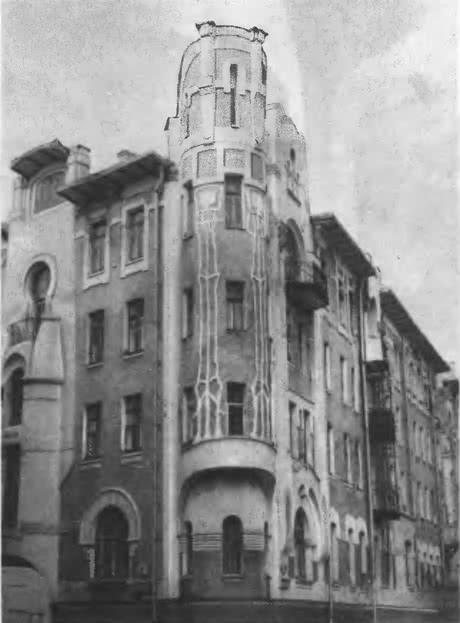 Дом в Подсосенском переулке, 18. Архитектор Г. Макаев, 1903