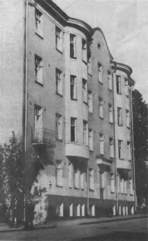 Бывш. доходный дом в Трубниковском переулке, 9, 1914