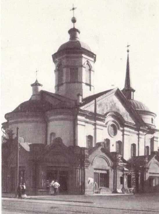Пирогоща. Фото 20-х годов XX в