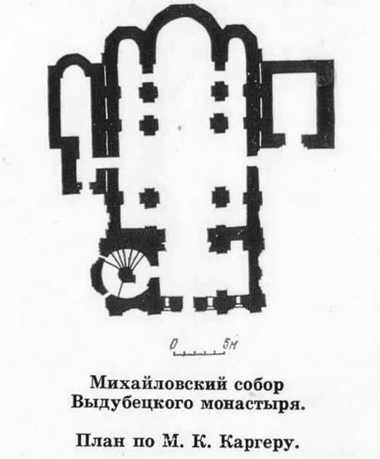 Михайловский собор Выдубецкого монастыря. План по М. К. Каргеру