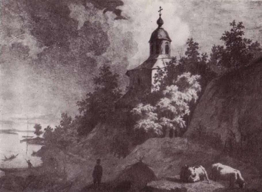 Михайловский собор Выдубецкого монастыря. Рисунок Т. Г. Шевченко