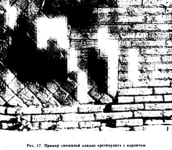 Рис. 17. Пример смешаной кладки «ретикулат» с кирпичом