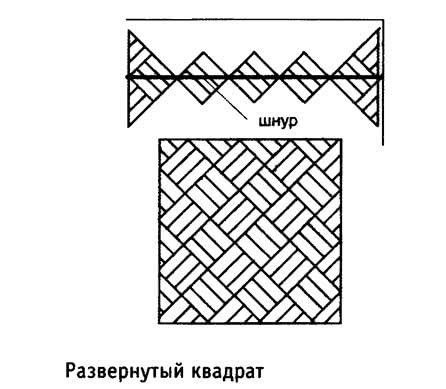 Развернутый квадрат