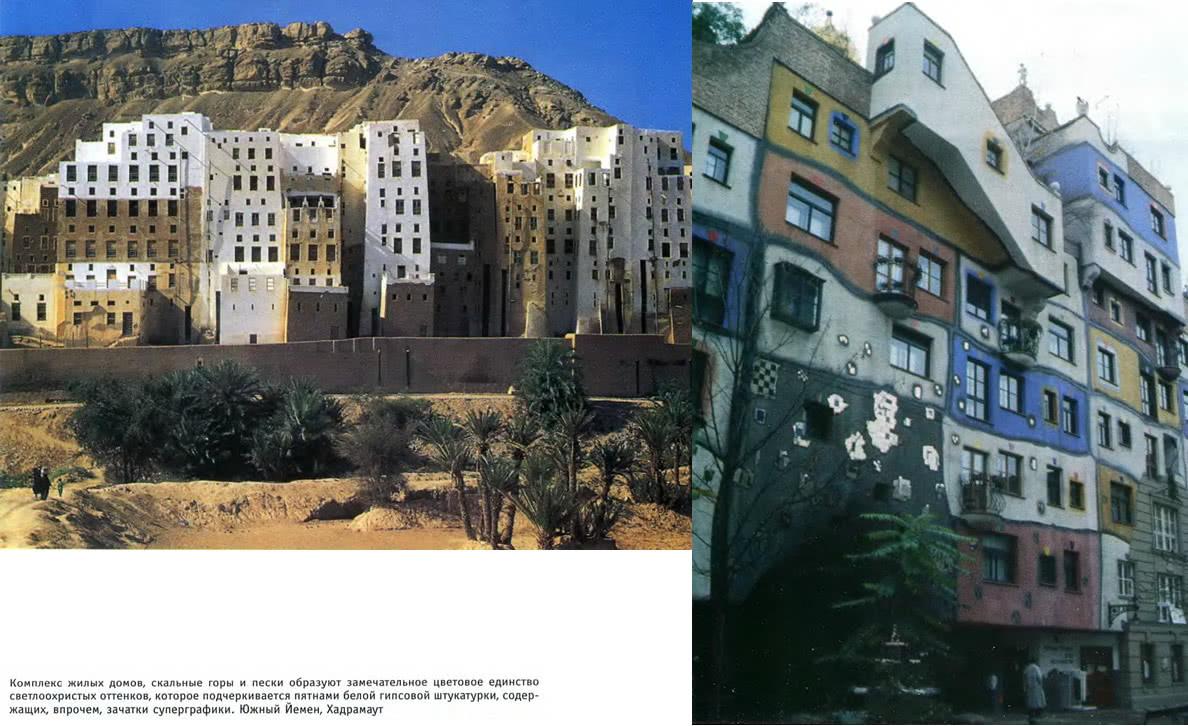 Комплекс жилых домов, скальные горы и пески