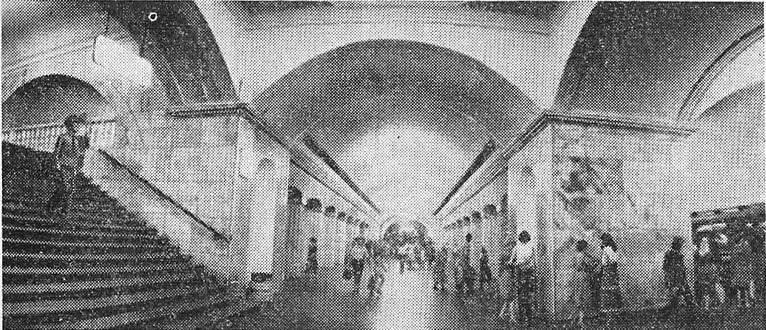 Станция «Курская»-кольцевая
