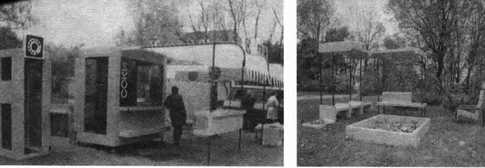 Фрагмент оборудования городской среды. Тбилиси, жилой район Дигоми, 1980-е