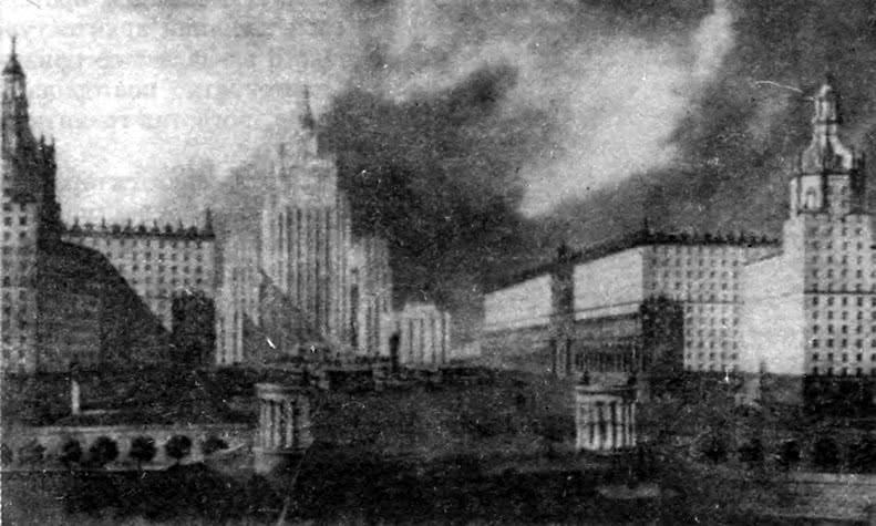 Проект планировки и застройки Смоленской площади. Вариант 1958 г. Перспектива