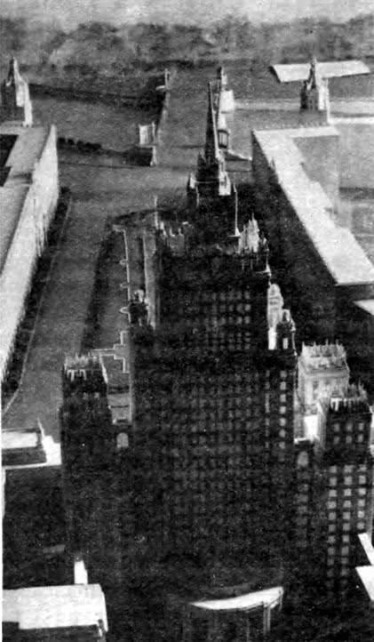 Проект планировки и застройки Смоленской площади. Вариант 1958 г. Фото с макета