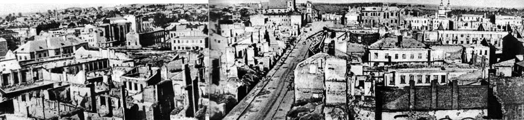 Панорама разрушений Минска 1944 года
