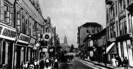 Старый Минск. бывш. Губернаторская улица (ныне ул. Ленина)