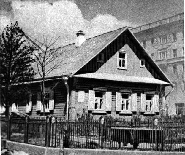 Ломик-музей I съезда РСДРП