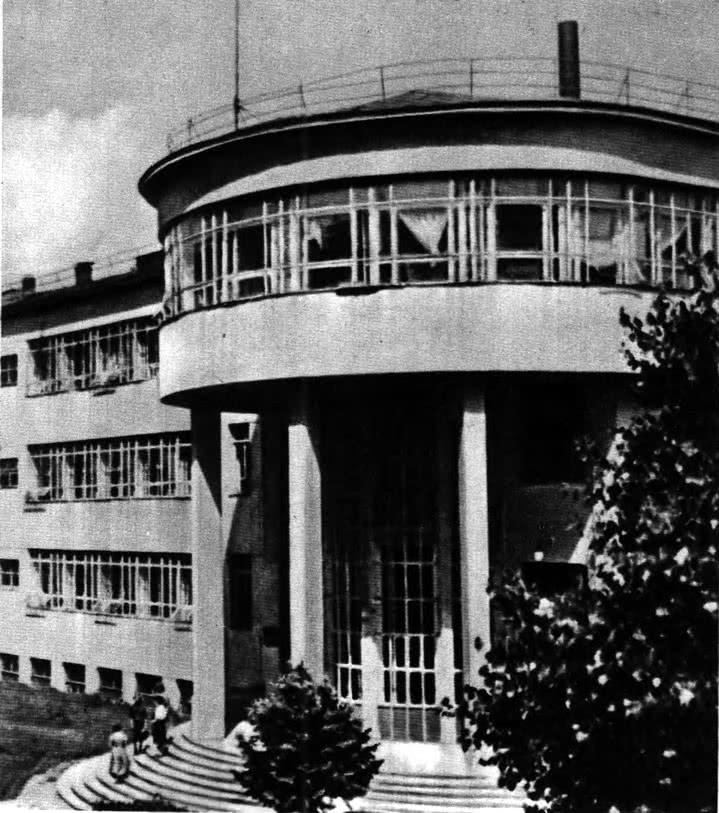 Республиканская библиотека им. В. И. Ленина. apx. Г. Лавров