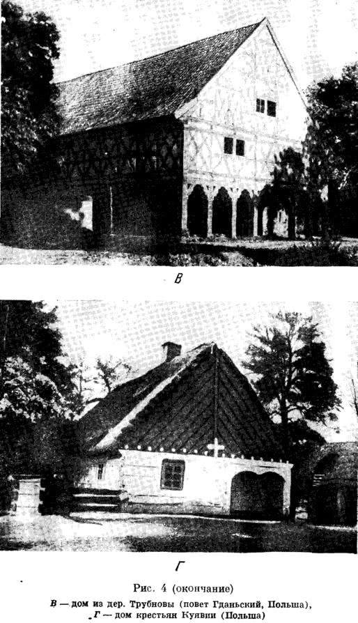 Рис. 4. Типы западнославянского жилища. Дома с подсенями (окончание)