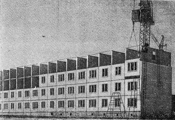 Рис. 30. Монтаж наземной части здания