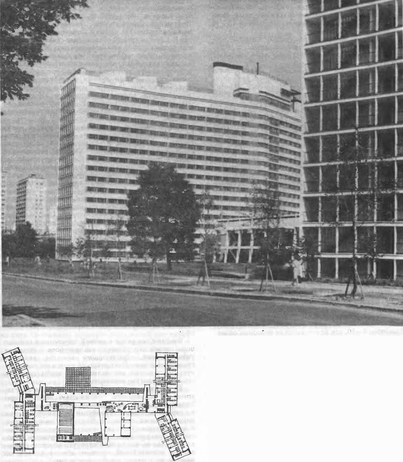 «Дом аспиранта и стажера» на углу улиц Шверника и Большой Черемушкинской