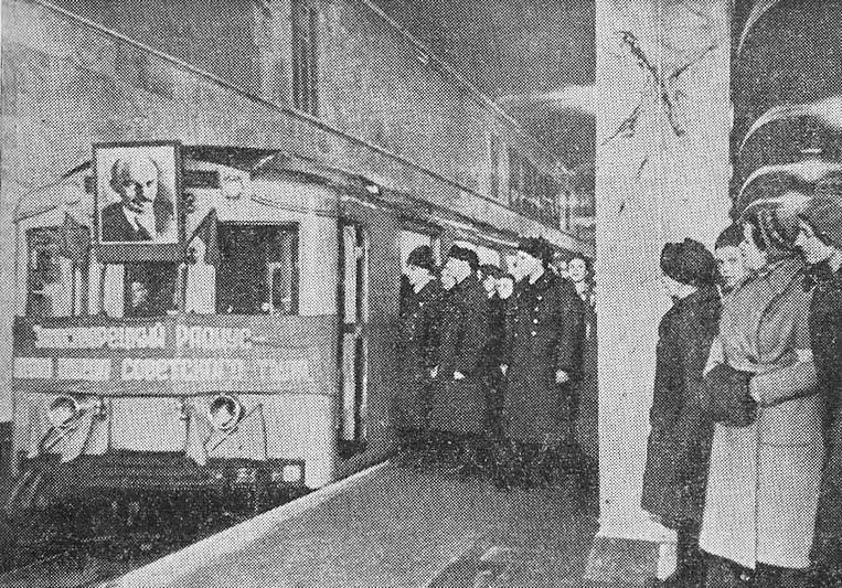Пуск линии Замоскворецкого радиуса в годы войны